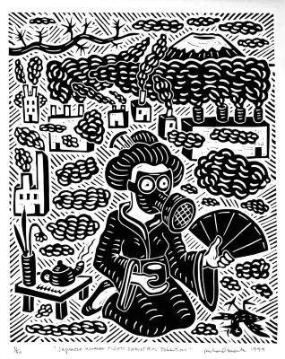 Richard Mock, Japanese Woman Fights Industrial Pollution