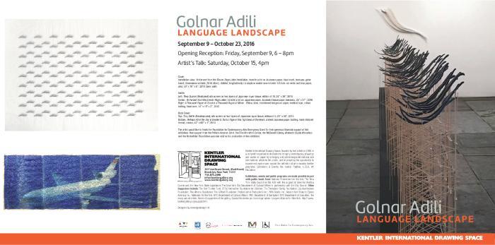 Golnar Adili, Language Landscape