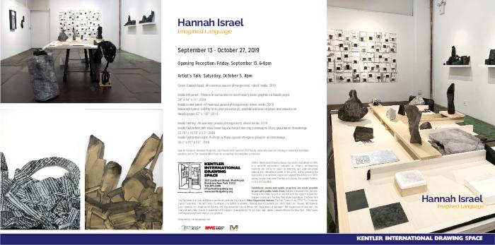Hannah Israel, Imagined Language