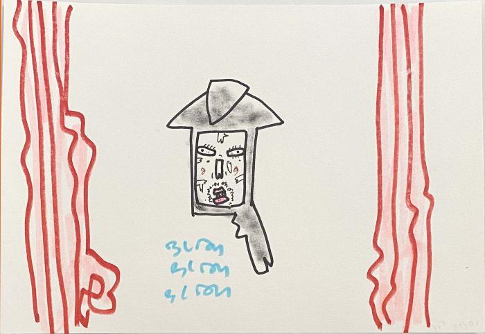 """Foolish Drawing,"" Oct. 15, 2011"